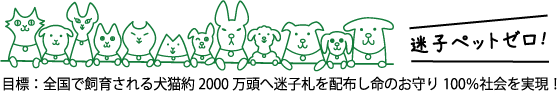 maigozero-logo1